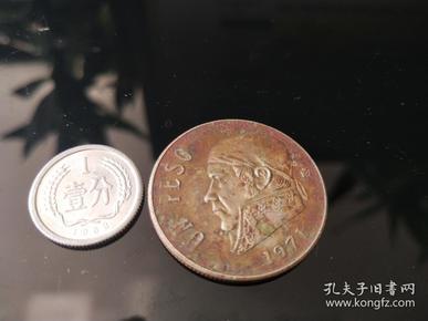 1971年--墨西哥  钱币