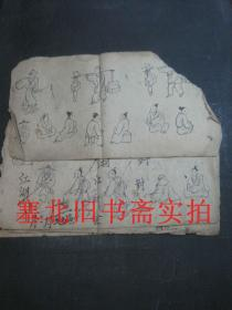 清代手绘人物图散页5张9面 16.5*15CM