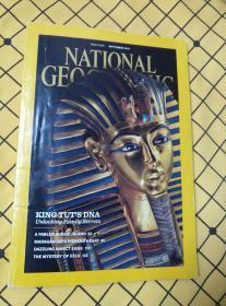 NATIONAL GEOGRAPHIC:SEPTEMBER 2010、OCTOBER 2010、JUNE 2011(3册合售)