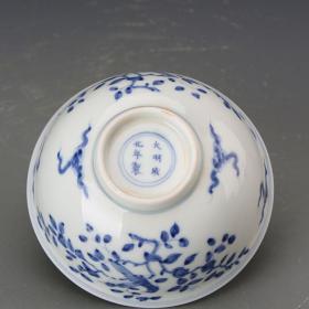 大明成化年款 青花花鸟纹薄胎碗