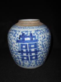 清晚期【青花双喜罐】插花不错,高18.8,底径15.2厘米