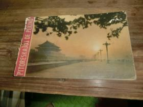 明信片 北京风景 (明信片/12张/一本)S1