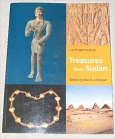 Treasures from Sudan