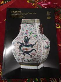 北京翰海2018年秋季拍卖会,中国古董珍玩