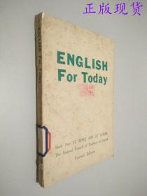 ENGLISH FOR TODAY .