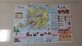 (手绘地图)厦门(2014年版)