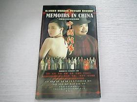 大型百年传奇史诗电视剧——中国往事(2碟DVD完整版)未拆封 ,张国立 宋佳 主演