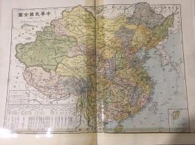 民国地图*袁世凯时期一套,有县界