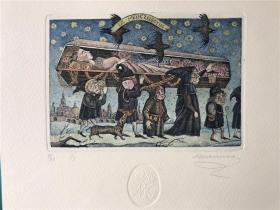 玛利亚 • 克利什金娜(俄罗斯)藏书票版画原作《格林童话之白雪公主》彩4