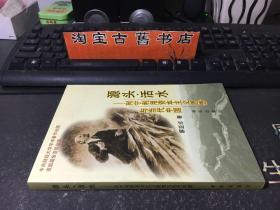 源头·活水:列宁利用资本主义思想与当代中国