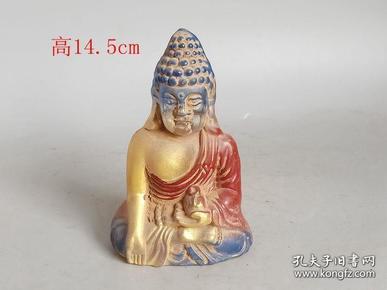 辽代老琉璃佛像12