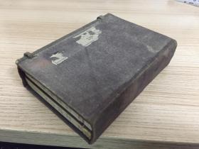 1888年和刻《诗韵活法》一函六卷两册全,袖珍本铜版印刷