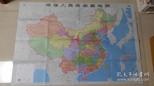 中华人民共和国地图(2006年版)