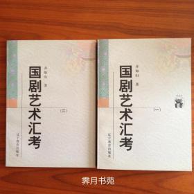 銆婂浗鍓ц壓鏈細鑰冦�嬶紙鍏ㄤ簩鍐岋級(1998骞�1鐗�1鍗�)
