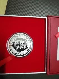 《2019猪年镀银彩章》直径4厘米,沈阳造币厂出品10品,N229号,镀银纪念章