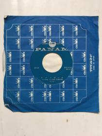 1975年日本黑胶唱片(伊势正三词曲