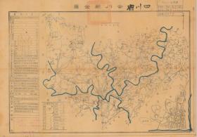 民国《合川县全图》(合川老地图,合川县地图,重庆市老地图,重庆市地图,四川老地图),原图现藏宝岛,原图高清复制。这幅地图绘制十分详细,左侧县治信息十分丰富,这幅非常棒。合川县重要历史变迁史料。原图高清复制,裱框后,风貌好。