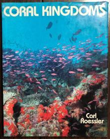 Coral Kingdoms 珊瑚王国