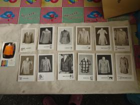 上海服装画片