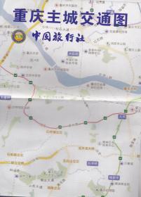 重庆主城交通图