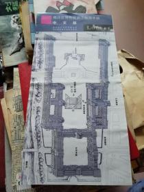 罗浮宫博物馆图示指南手册