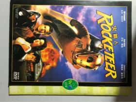 火箭人DVD光盘1个