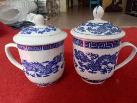 怀旧收藏 八十年代陶瓷水杯 双龙戏珠图案 两只杯子略有不同