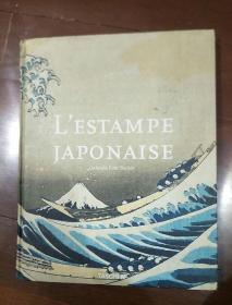 英文原版 LESTAMPE JAPONAISE Gabriele Fahr-Bceker(日本浮世绘版画集)小8开精装