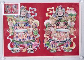 著名畫家、湯文選弟子 郭秀庚 年畫原稿《福壽將軍》一幅 附出版物一頁  HXTX103676