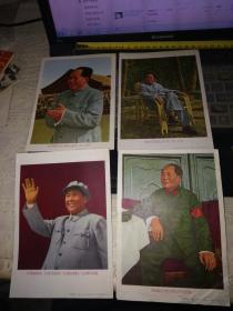 文革时期毛主席彩色画片7张(尺寸18*12.5CM,张张有版权有定价)32开大小上海人民美术出版社