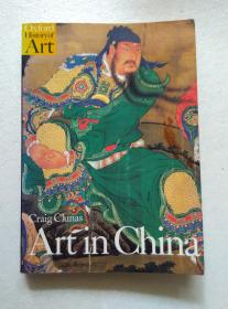 ART IN CHINA  Oxford History of Art