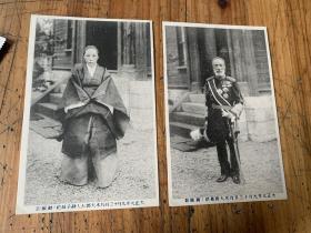 3485:早期日本明信片《大正元年九月十三日(乃木大将及夫人静子 最终御摄影》2张