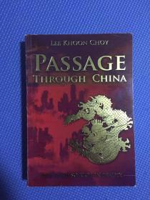 Passage Through China: This Land So Rich in Beauty