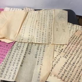 手写药方,及其他(17张合售)