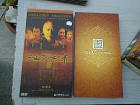 中凯文化 五十八集大型历史电视连续剧 汉武大帝 至尊收藏 DVD(20碟装,全  正版)