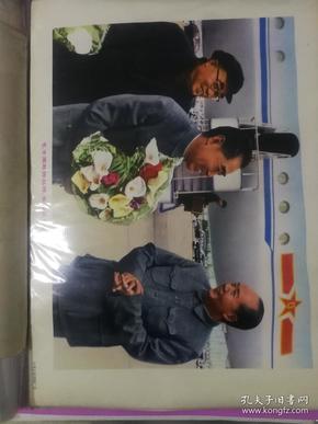 毛主席和周总理,朱委员长在一起,山西日报印刷厂印