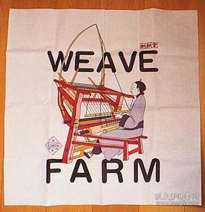 织耕堂包装纸