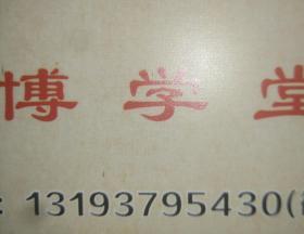 长江学术2019年第1期总第61期季刊 武汉大学