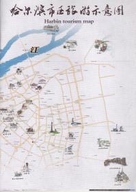 哈尔滨市区旅游示意图