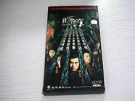 暗算(长篇特情电视连续剧)四碟装DVD