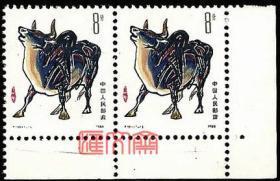 T102 乙丑年 牛年邮票 首轮生肖系列,带左下边原胶全新品2枚、横联联, 齿孔无折