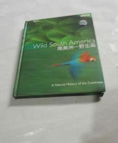 南美洲--野生篇(3DVD9)