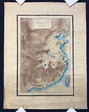 日本人手绘中国古代历史地图2张合售,分别为《周以前支那图》1张及《秦汉时代要地图》1张,极为自然老旧,应是清代之物,手绘,上色彩绘,十分古朴优美,难得手绘好地图。