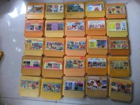 FC游戏卡  25盘一起出  任天堂游戏机用