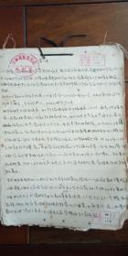吉林省歌舞剧院 资料室 手写资料 民间舞 第一讲