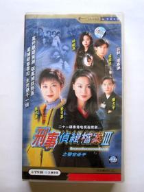 【二十一碟香港电视连续剧】刑事侦缉档案III之警官杀手(21碟光盘都能正常播放)