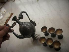 早期-纯银【龙凤纹】老酒壶,缺盖子,6个小杯!壶高14厘米,最宽处12厘米