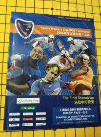 2005网球大师杯赛·上海官方纪念册、2009上海ATP1000大师赛官方纪念册、2012上海劳力士大师赛官方纪念册(均为中英文本,3册合售)
