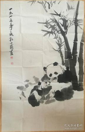 """孔小瑜    国画书法鱼     其博古画与 张善孖 的虎 熊松泉 的狮并称。其出众的表现力人称  任佰年  后第一人,为""""海上画派""""代表之一。尺寸86x55"""