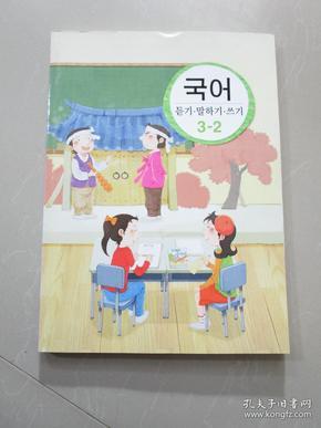 古诗韩国原版教科书韩国文韩文名句教科书一本小学小学小学图片